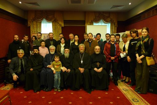 International Theological Conference in Sofia, Bulgaria, 2011, April 26-30
